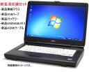 中古ノートパソコン ノートPC Windows10 新世代C...