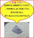 (392)国産(岩手県)非加熱 純蜂蜜アカシア 150g