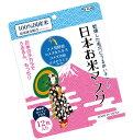 ショッピングTOKYO 3袋セット 日本のお米マスク 12枚入り TKKA-001 厚手コットンマスク