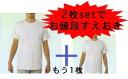 「Dr.care / ドクターケア」紳士用半袖シャツ2枚セット