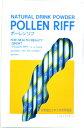 ポーレン・リフはスウェーデンの自然へのこだわりから特殊製法により完成された最高品質の花粉エキスです。【お試し限定】花粉抽出エキス「ポーレンリフ」