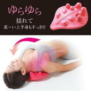 【送料無料】えいマット(首・肩甲骨・腰指圧マッサージ&ストレッチ器具)[P]