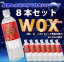 WOX 500ml×8本セット 飲む酸素 高濃度酸素リキッドWOX 新世代酸素水ウォックス 藤原紀香 のりか WX WX