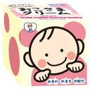 トプラン おこさまクリーム110g 赤ちゃんからアトピー肌まで保湿クリーム