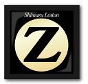 シマールローションZ(ゼット) 潤い ローション ラブ コミュニケーション 痛み軽減 締り 大人 おすすめ 女性 潤滑 ウェット お試し