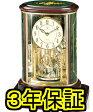 【レビューを書くで 3年保障★今だけさらに10%OFF】★リズム時計工業(株) 置き時計 緑象嵌仕上(アイボリー) RHG-R56 4SG702HG05 旧QUEEN ELIZABETH 2(クイーン エリザベス 2) QE2-R56NN 4SG702QA05