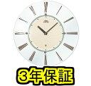 SEIKO EMBLEM(セイコー エンブレム) 掛け時計/壁掛け時計 HS529A(超薄型モデル)【セイコー エムブレム】