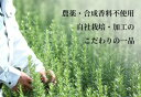 もち麦 10Kg 大麦 くすもち二条無農薬筑後久保農園福岡県産 国産【筑後久保農園出荷】【送料無料】【北海道沖縄宛送料1,000円】
