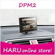 ビートソニック5インチワイド液晶モニター DPM2