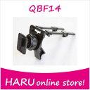 ビートソニック Q-BANキットシリーズ スタンド QBF14