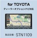 【在庫あり!!】ビートソニックステアリングスイッチで操作するテレビ/ナビコントローラー STN1109 for TOYOTA/トヨタDOP/ディーラーオプションナビ