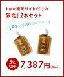 《5%OFF》haru 黒髪スカルプ・プロ2本セット 10P18Jun16