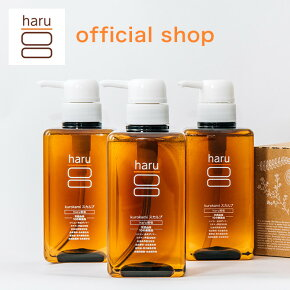 【25%OFF】《楽天ランキング第1位》シャンプー haru 100%天然由来 ノンシリコン kurokamiスカルプ3本セット