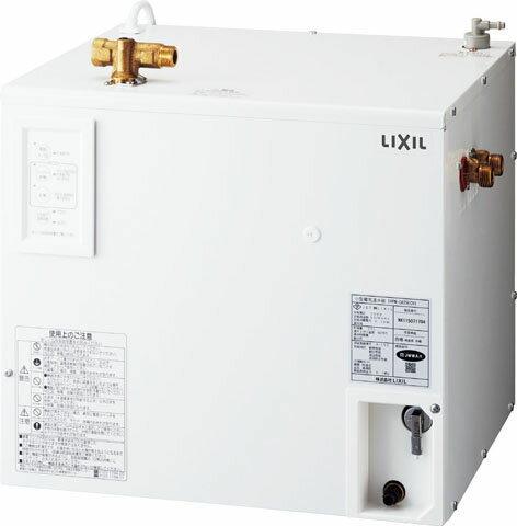 リクシル/LIXIL小型電気温水器【EHPN-CA25ECV1】ゆプラス 出湯温度可変25L スーパー節電タイプ 100V INAX