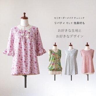 Semi-tailored tunic [domestic] ( SSpopular03mar13_ladiesfashion )