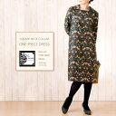 moda Japan ウィリアム・モリス ストロベリー・シーフ 仕立て スクエアネックカラー ワンピ