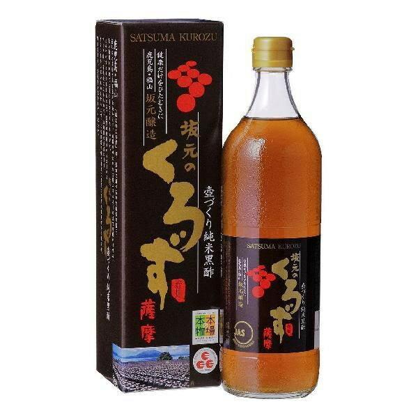 [送料無料][2年熟成][伝統の味] 坂元のくろず薩摩 700ml×12本