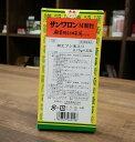 麻黄附子細辛湯(まおうぶしさいしんとう)サンワロンM顆粒 90包(30包×3箱) [三和生薬]