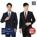 【タイムセール】 スーツ 秋冬 通年 福袋 ビジネス メンズ...