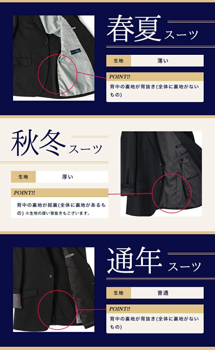 スーツ 高級スーツ 秋冬 通年 福袋 ロイヤル...の紹介画像3