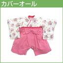 471043-pink-hakama_1