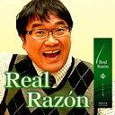 【送料無料!!】【リアルラゾン】カンニング竹山さんも愛用の育毛剤!!薄毛・ぬけ毛の悩みにRealRazon