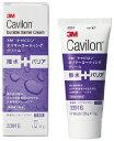 3M キャビロン ポリマーコーティングクリーム| 介護用品 クリーム 皮膚保護クリーム スキンケア ...
