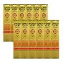 GONESH INCENSE STICK APPLE CIDER 12PCS / ガーネッシュ インセンス スティック アップルサイダー 12個セット(240本) / Room Fragrance お香