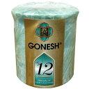 ショッピングアロマ GONESH ガーネッシュ ボーティブ キャンドル 芳香剤 NO.12
