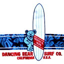 ショッピングファー 【SURF BEARS】グレイトフルデッド ハイビスカス ストライプ ホワイト ブルー Tシャツ/オフィシャル【デッドベアー サーフ サーファー サーフィン ロックT バンドT】HIBISCUS STRIPE T-SHIRTS WHITE/BULE【GRATEFUL DEAD】【TOPS】【SS83WBL】
