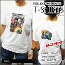 ショッピングプリント 【PRINT TEE】ポロック コミックTシャツ・全1色 / フィッシュ オフィシャル / 半袖 プリントTシャツ アメコミ バンドT / POLLOCK COMIC ON WHITE T-SHIRTS【PHISH】【TOPS】