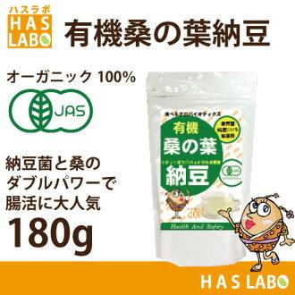 有機桑椹葉納豆 180 g 腸生活納豆枯草桿菌流行與節食者運氣的流行桑樹葉