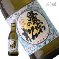 愛宕の松 純米吟醸 180ml *レトロラベル*