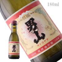 羽陽男山 純米酒 180ml *レトロラベル*