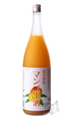 すてきなマンゴー / 麻原酒造 1800mlの商品画像