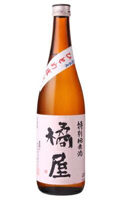 橘屋 特別純米 ヒトメボレ 720mlの商品画像