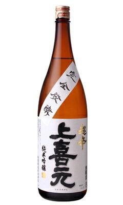 上喜元 超辛 純米吟醸 1800ml