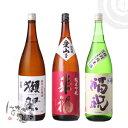 「 獺祭(50) ・ 来福 ・ 福祝 」★飲み比べ1800ml×3本セット