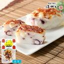瀬戸内のかまぼこ「蛸チーズ蒲鉾」新鮮タコ、濃厚チーズ、高級す...