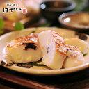 瀬戸内のかまぼこ「蛸チーズ蒲鉾」新鮮タコ、濃厚チーズ、高級すり身それぞれの味が閉じ込められた極旨かま...