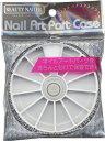 【普通郵便で送料無料】ネイルアートパーツケース (NAA-0)Nail Art Part Case