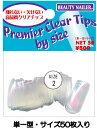 【普通郵便で送料無料】プレミアクリアチップス バイサイズ(SIZE-2)Premier Clear Tips By Size