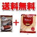 [送料無料]キャラメルプリンの素(Caramelized Milk Pudding)Kazandibi+リゾーニ 500g