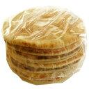 【冷凍】ピタパン 7インチ (米国輸入) (Pita Bre...