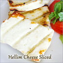 Kaanlar スライス・ヘリムチーズ(Hellim Peyniri Dilimli ) 250g