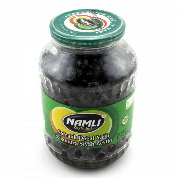 Namli ブラックオリーブ 1kg (Siyah Zeytin - Black Olive)