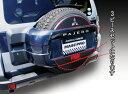 三菱 パジェロ V93W・V97W(2006/10〜)《マジカルカーボン》スペアタイヤカバーセット