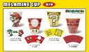 メラミンカップ スーパーマリオ 4種 第2弾...