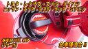 マジカルカーボン フューエルキャップ エンブレムトヨタ/レクサス/スバル/ダイハツ用レギュラーガソリン車