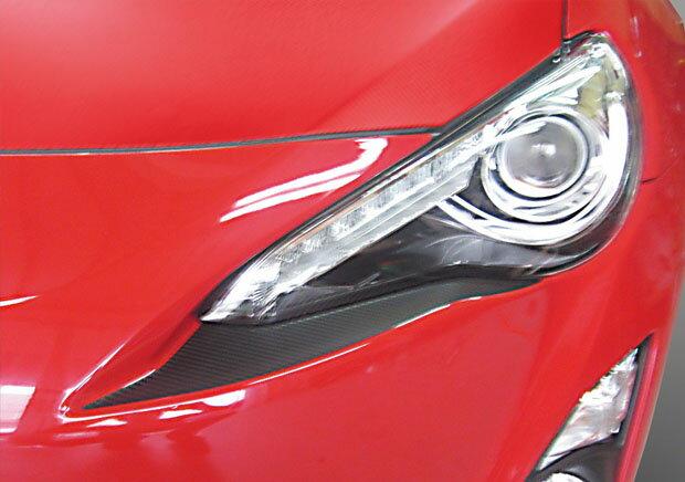 マジカルカーボン  アイシャドー トヨタ 86 ZN6 2012・04